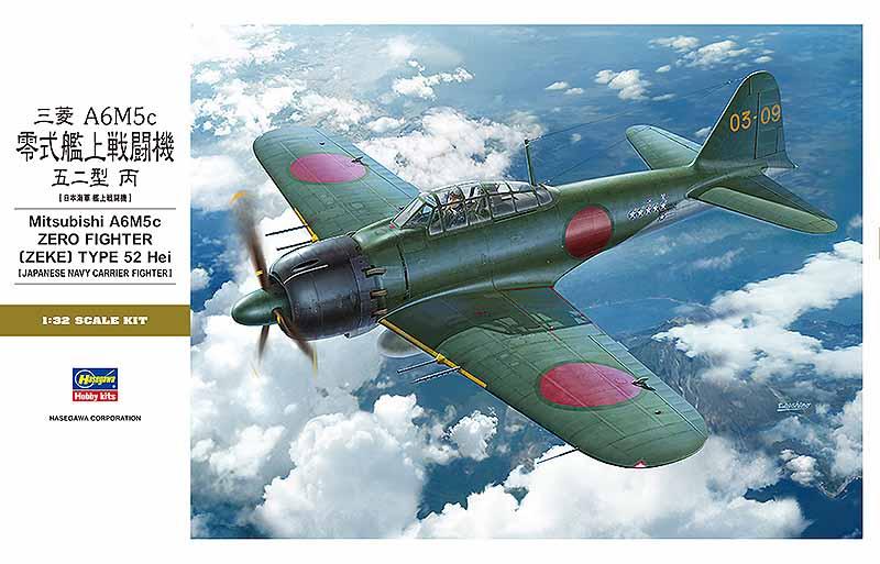 五式戦闘機 (ごしきせんとうき)とは【ピクシブ百科事典】